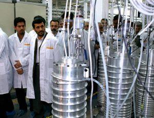 صنایع هسته ای